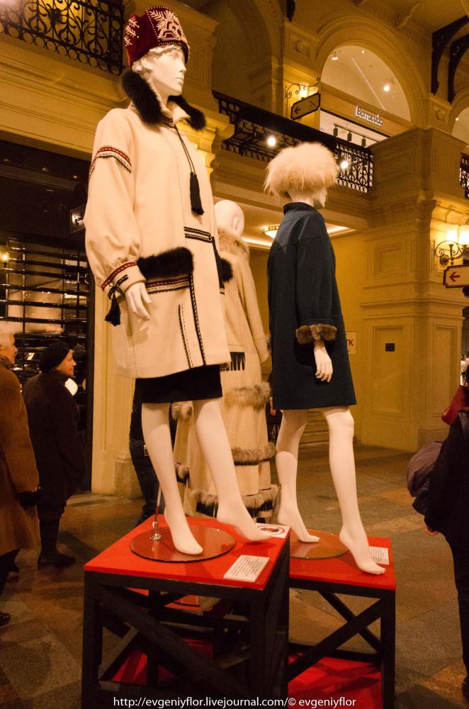 Мода Советской эпохи 20 годов 20 века 2 тысячилетия_ (49 of 76).jpg
