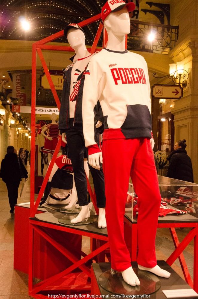 Мода Советской эпохи 20 годов 20 века 2 тысячилетия_ (64 of 76).jpg
