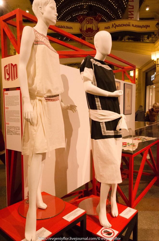 Мода Советской эпохи 20 годов 20 века 2 тысячилетия_ (68 of 76).jpg