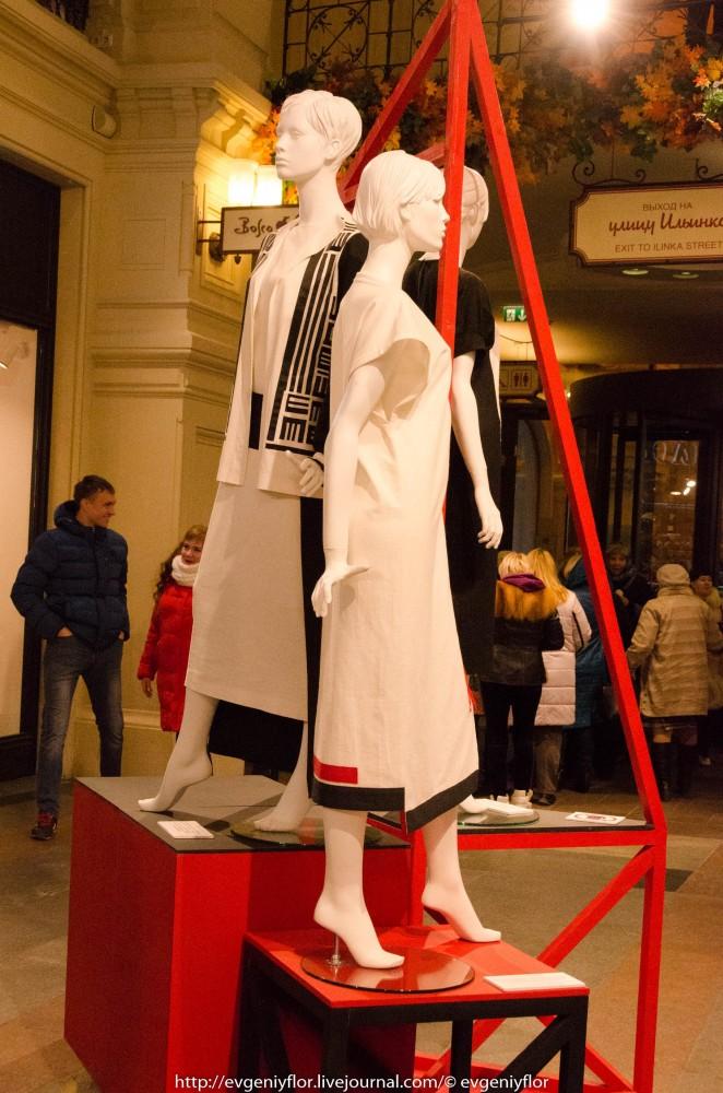 Мода Советской эпохи 20 годов 20 века 2 тысячилетия_ (70 of 76).jpg