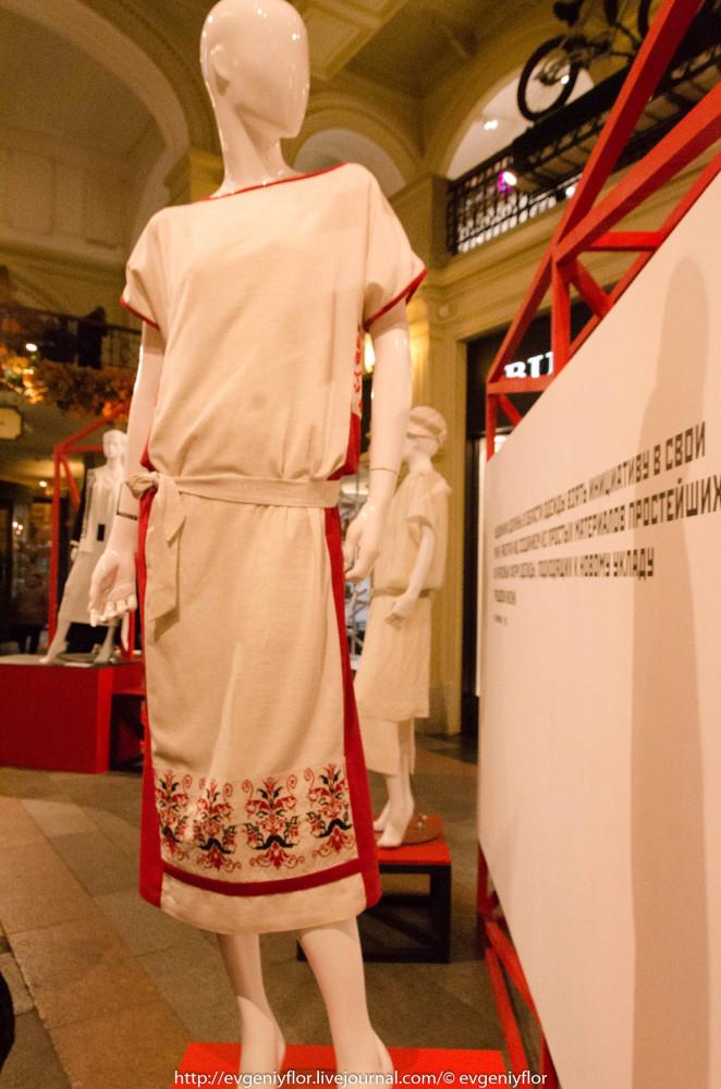 Мода Советской эпохи 20 годов 20 века 2 тысячилетия_ (72 of 76).jpg