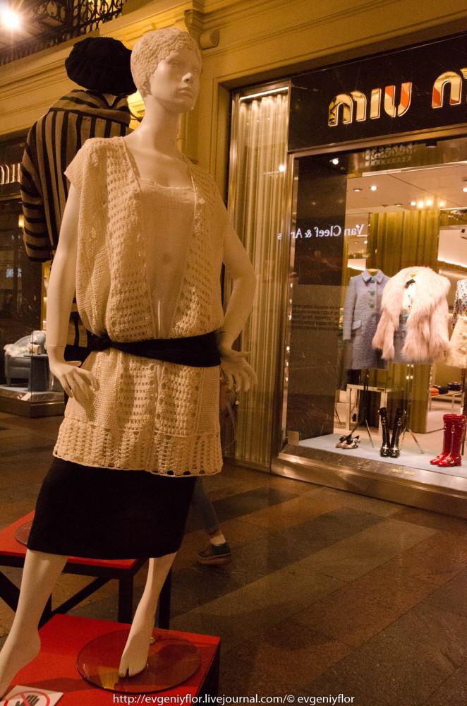 Мода Советской эпохи 20 годов 20 века 2 тысячилетия_ (74 of 76).jpg