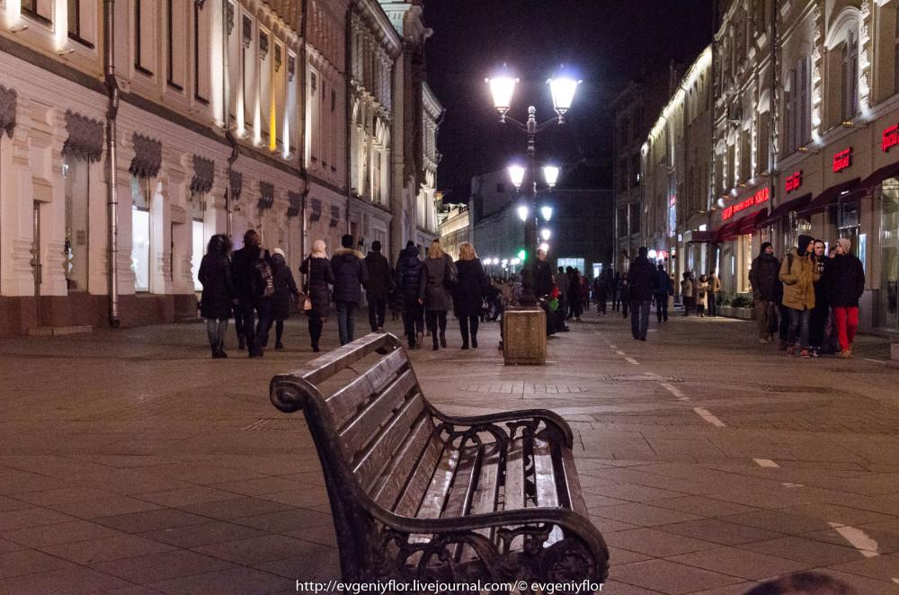 Вечерняя прогулка по  Москве  5 - 11  2017 Воскресенье   ! (50 of 54).jpg