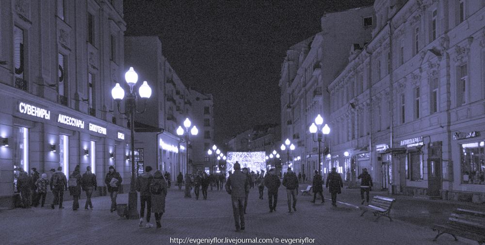 По Старому Арбату или начало Муз сезона _ (15 of 28).jpg
