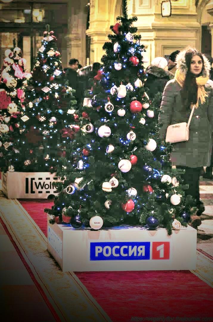 Ёлки от мировых брендов 1 - 12 - 2018 Суббота ! (118 of 149).jpg