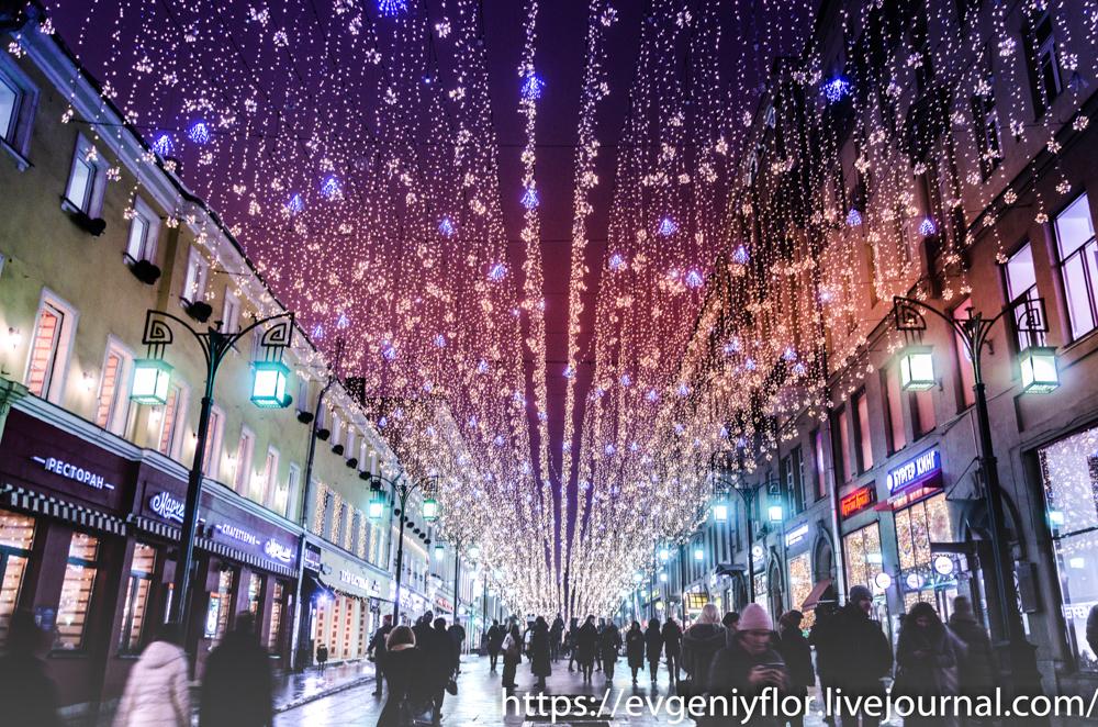 Прогулка по Москве  11 - 12 - 2018 Вторник--4.jpg