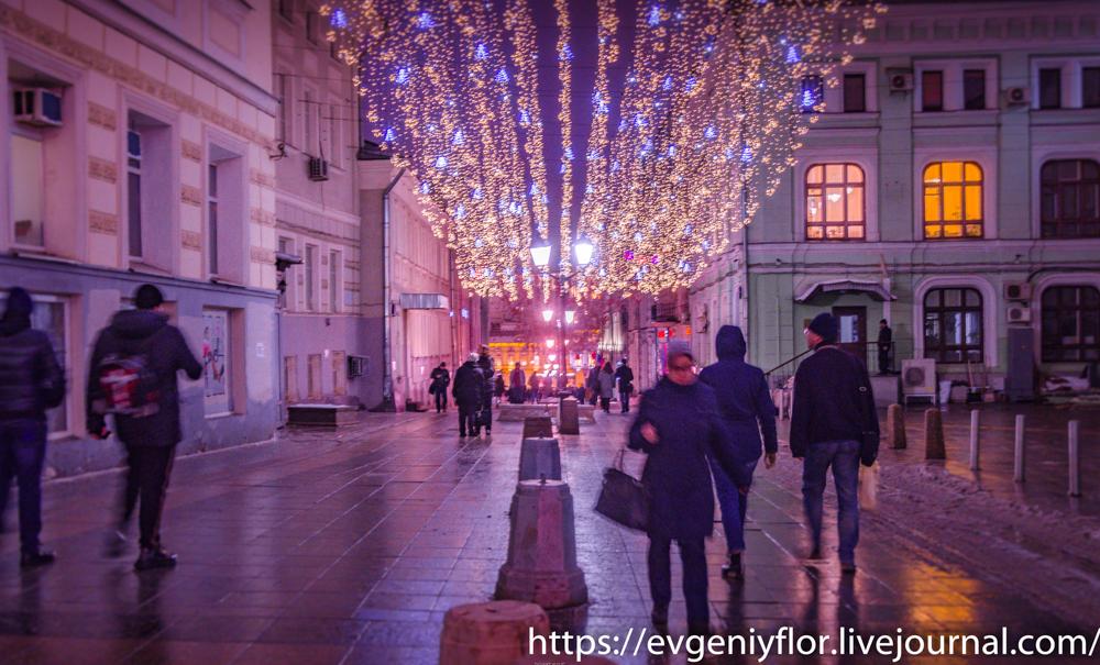 Прогулка по Москве  11 - 12 - 2018 Вторник--8.jpg