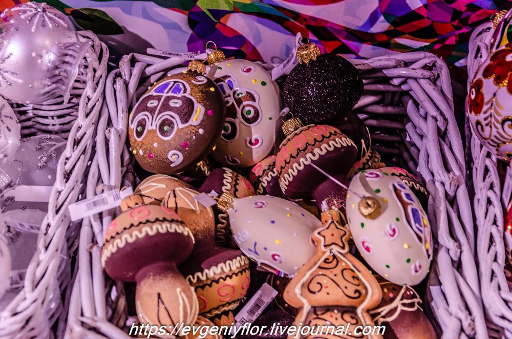 Ёлочные игрушки ГУМ  15 - 12 - 2018 Суббота !-5234.jpg