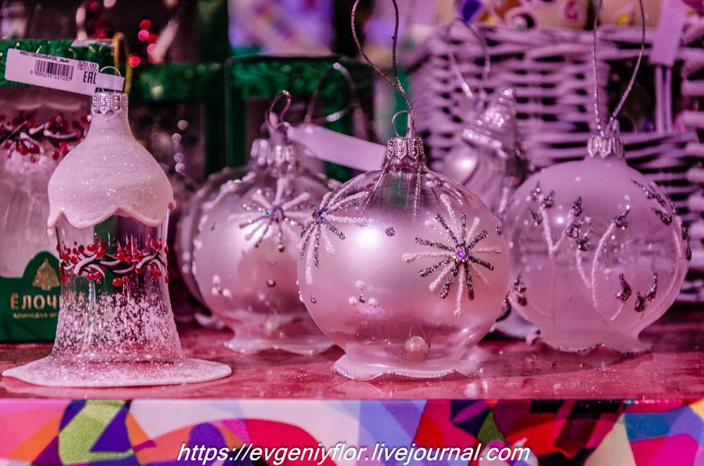 Ёлочные игрушки ГУМ  15 - 12 - 2018 Суббота !-5240.jpg