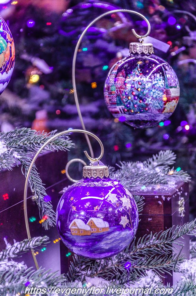 Ёлочные игрушки ГУМ  15 - 12 - 2018 Суббота !-5245.jpg