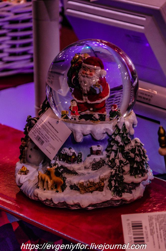 Ёлочные игрушки ГУМ  15 - 12 - 2018 Суббота !-5261.jpg