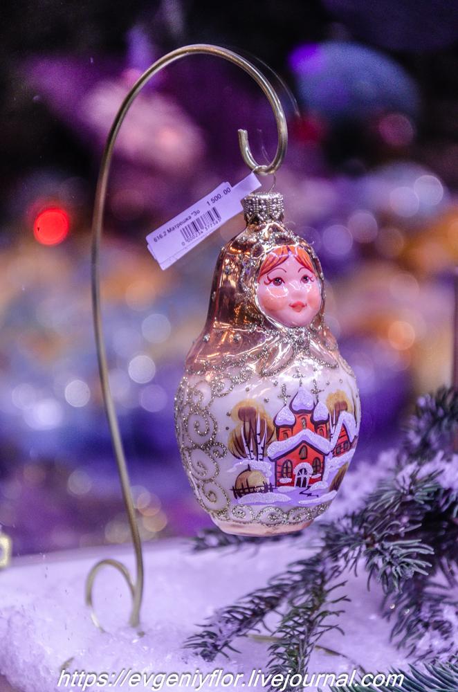 Ёлочные игрушки ГУМ  15 - 12 - 2018 Суббота !-5267.jpg