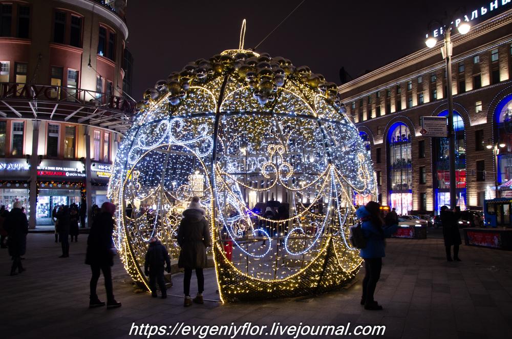 По Никольской улице   15 - 12 - 2018 Суббота !-5204.jpg