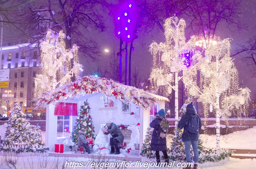 От Пушкмнской до Юрия Долгорукого   24 - 12 - 2018 Понедельник  !-5382.JPG