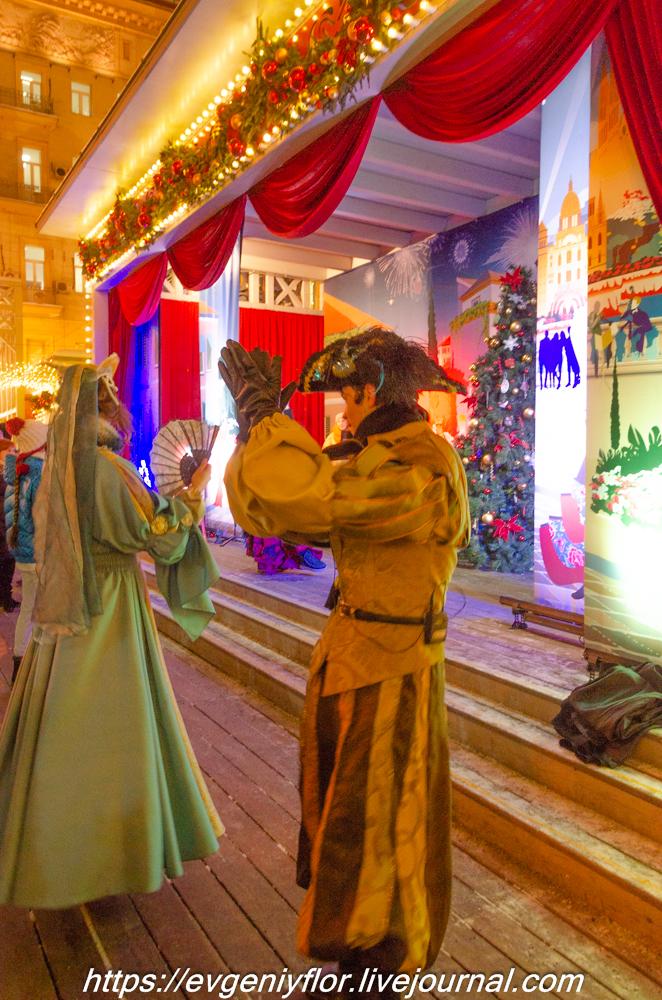 Испанская пьеса И Парад Снегурочек   28 - 12 - 2018 Пятница   !-5503 (3).JPG