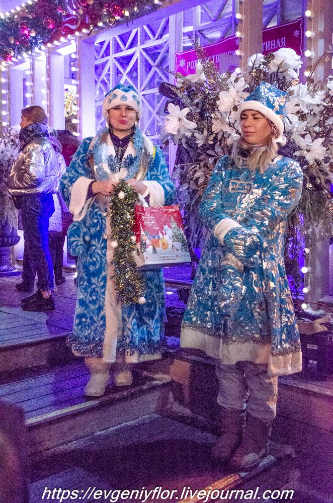 Испанская пьеса И Парад Снегурочек   28 - 12 - 2018 Пятница-5539.JPG