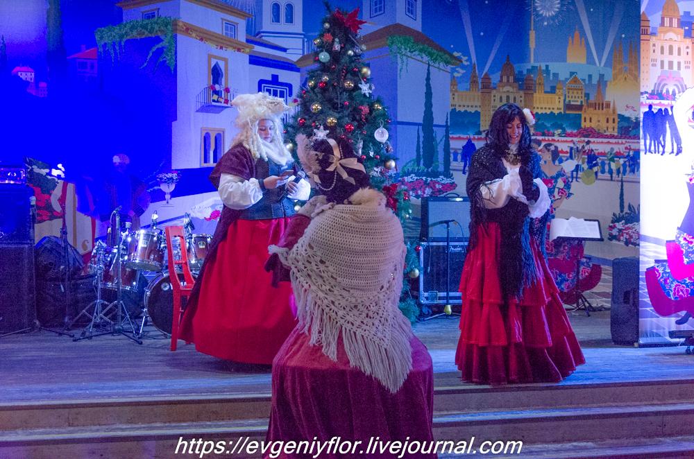 Испанская пьеса И Парад Снегурочек   28 - 12 - 2018 Пятница-5551.JPG
