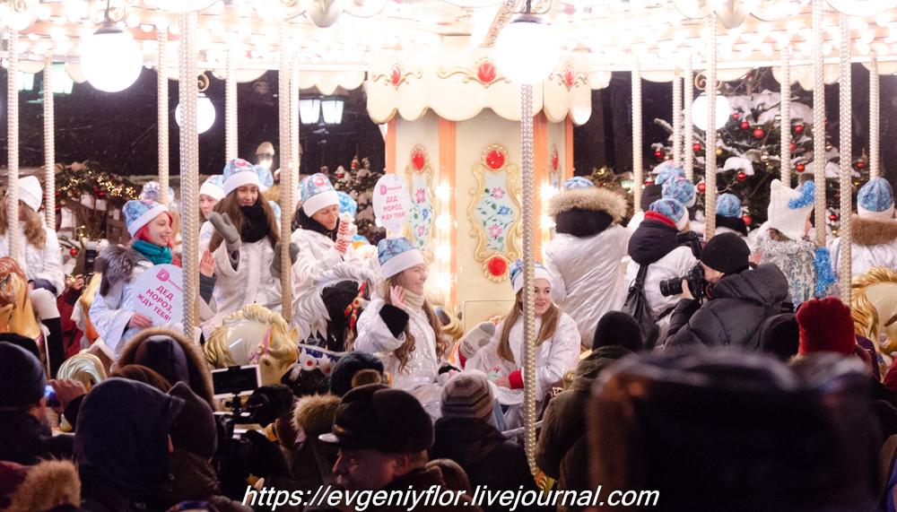 Испанская пьеса И Парад Снегурочек   28 - 12 - 2018 Пятница-5566.JPG