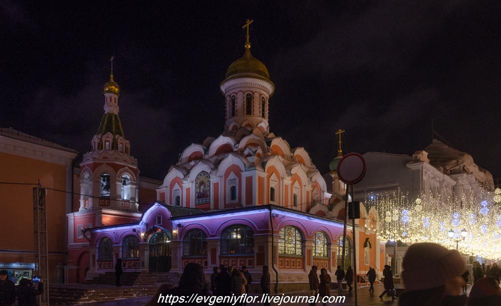 Вечерняя прогулка в Центр города   16 - 1 - 2019 Среда ! (14 of 20).JPG