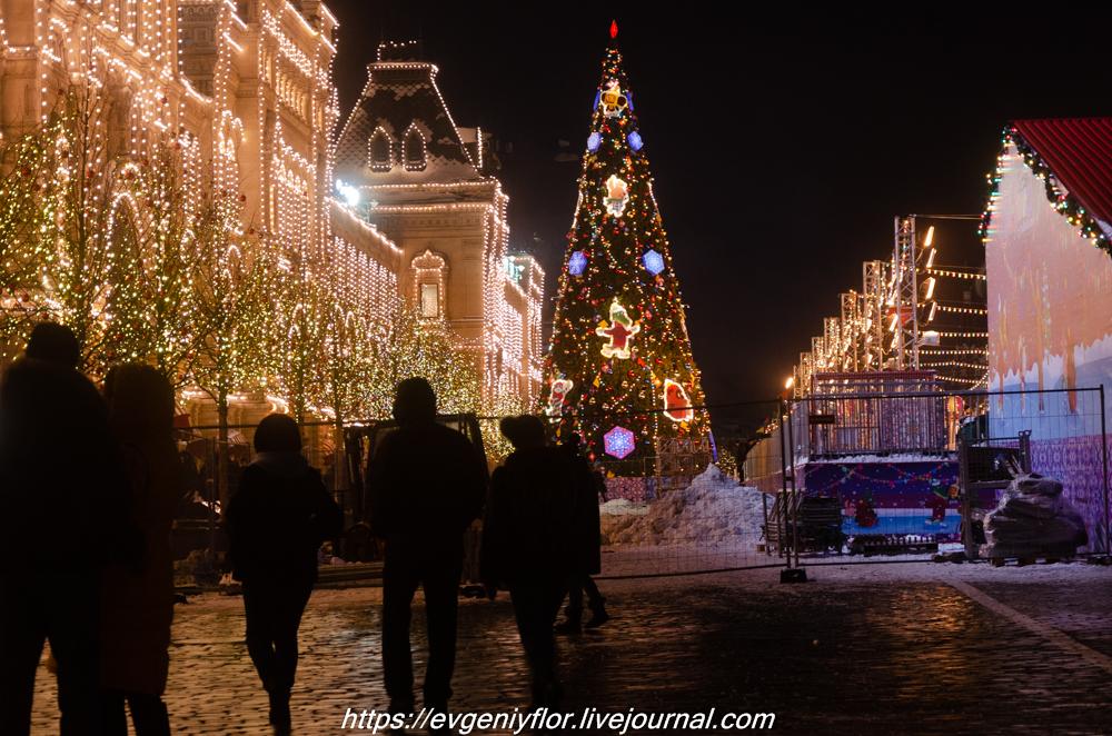 Вечерняя прогулка в Центр города   16 - 1 - 2019 Среда ! (16 of 20).JPG