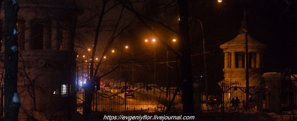 Прогулка по парку -- Отрада  --   29 - 1 - 2019 год Вторник ! (4 of 60).JPG