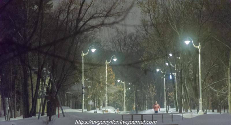Прогулка по парку -- Отрада  --   29 - 1 - 2019 год Вторник ! (16 of 60).JPG