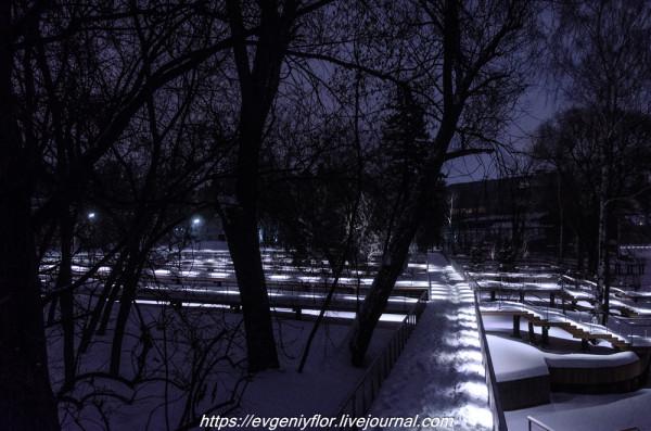 Прогулка по парку -- Отрада  --   29 - 1 - 2019 год Вторник ! (33 of 60).JPG