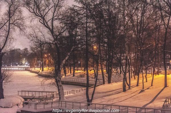 Прогулка по парку -- Отрада  --   29 - 1 - 2019 год Вторник ! (36 of 60).JPG