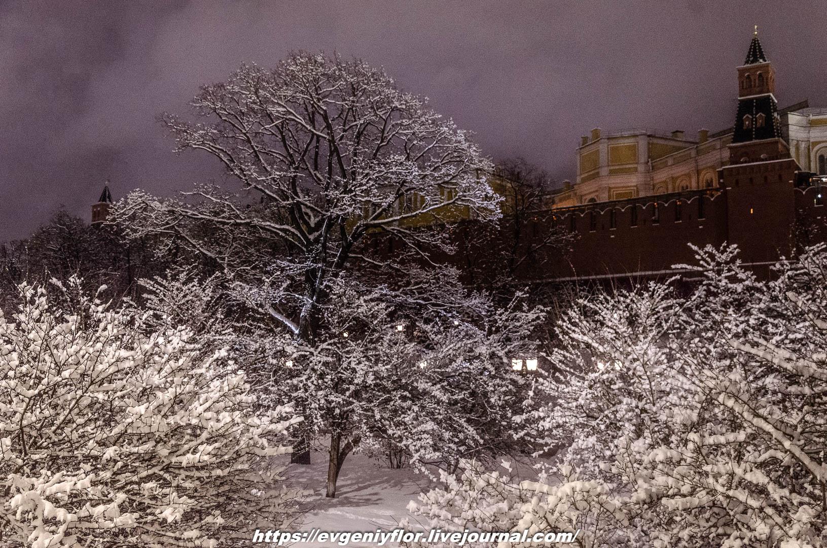 Вечерняя прогулка после снегопада    13 02 - 2019 Среда !Новая папка (2)6633.jpg