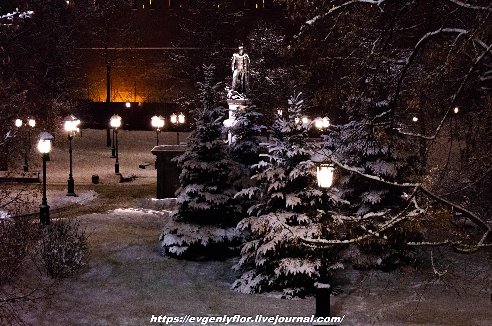 Вечерняя прогулка после снегопада    13 02 - 2019 Среда !Новая папка (2)6783.jpg