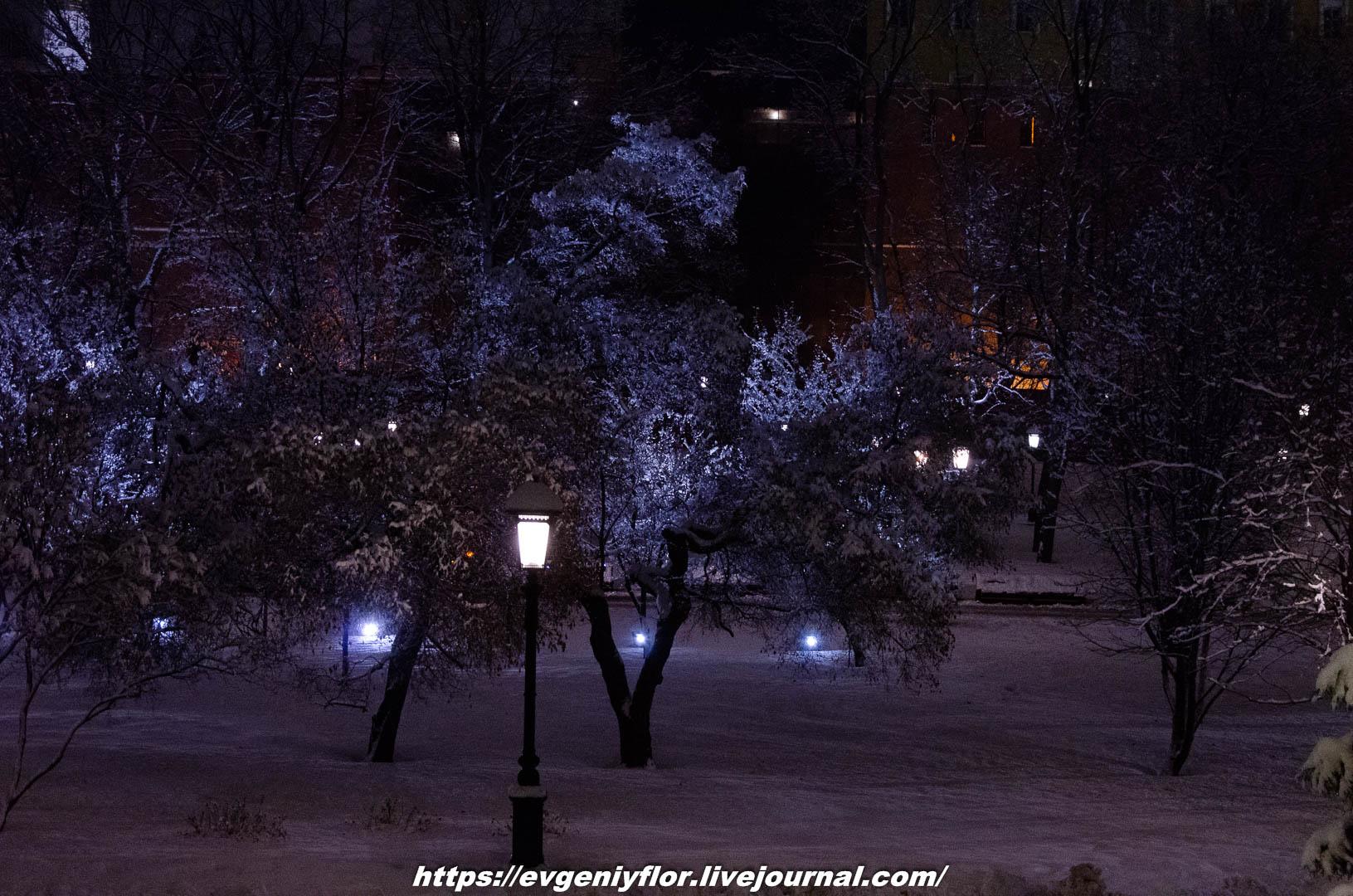 Вечерняя прогулка после снегопада    13 02 - 2019 Среда !Новая папка (2)6786.jpg