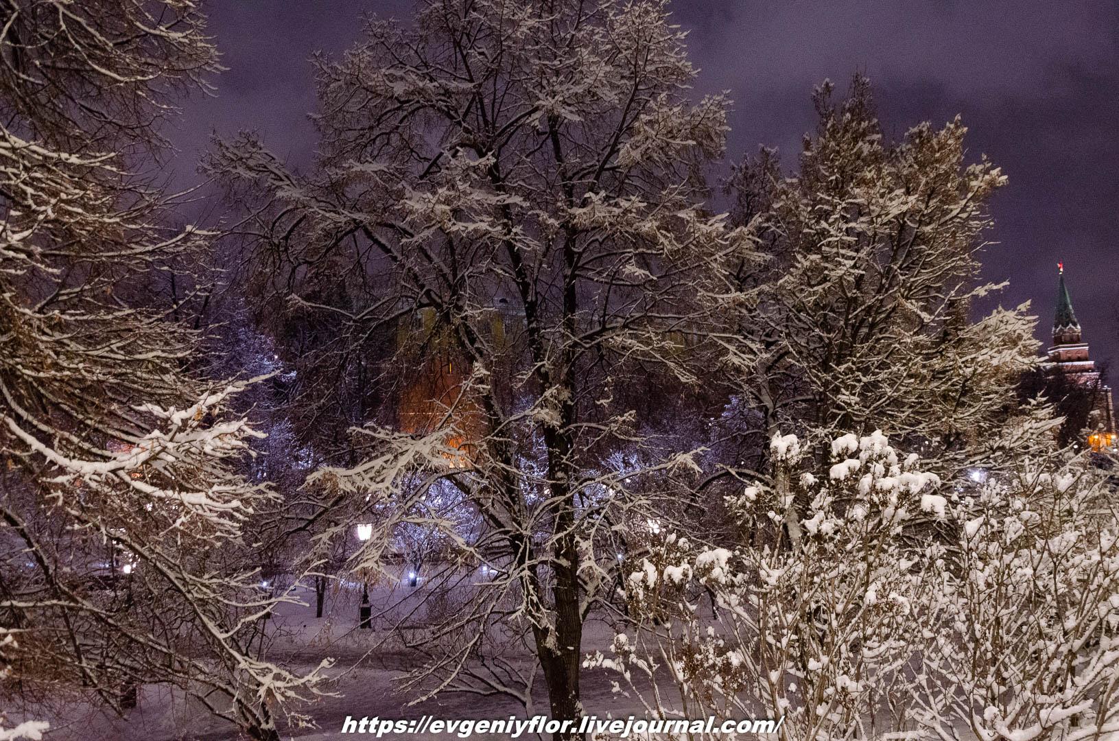 Вечерняя прогулка после снегопада    13 02 - 2019 Среда !Новая папка (2)6796.jpg