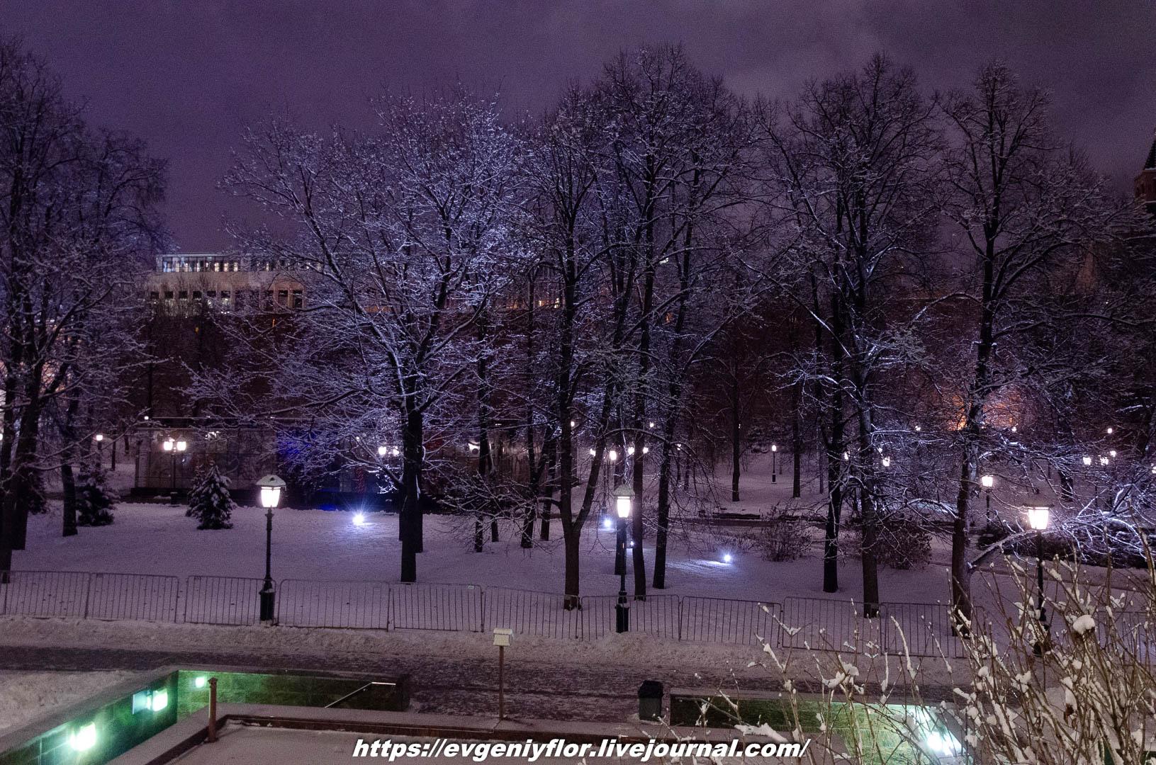 Вечерняя прогулка после снегопада    13 02 - 2019 Среда !Новая папка (2)6798.jpg