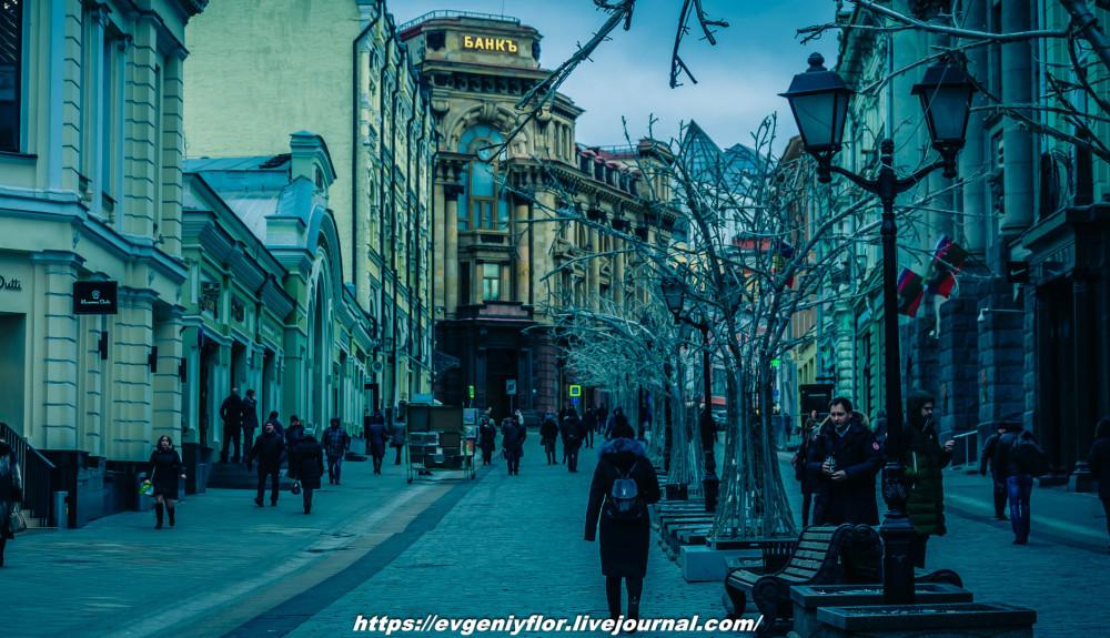 Предпразднмчная прогулка по Москве_27 02 2019 г Среда !Новая папка6813.jpg
