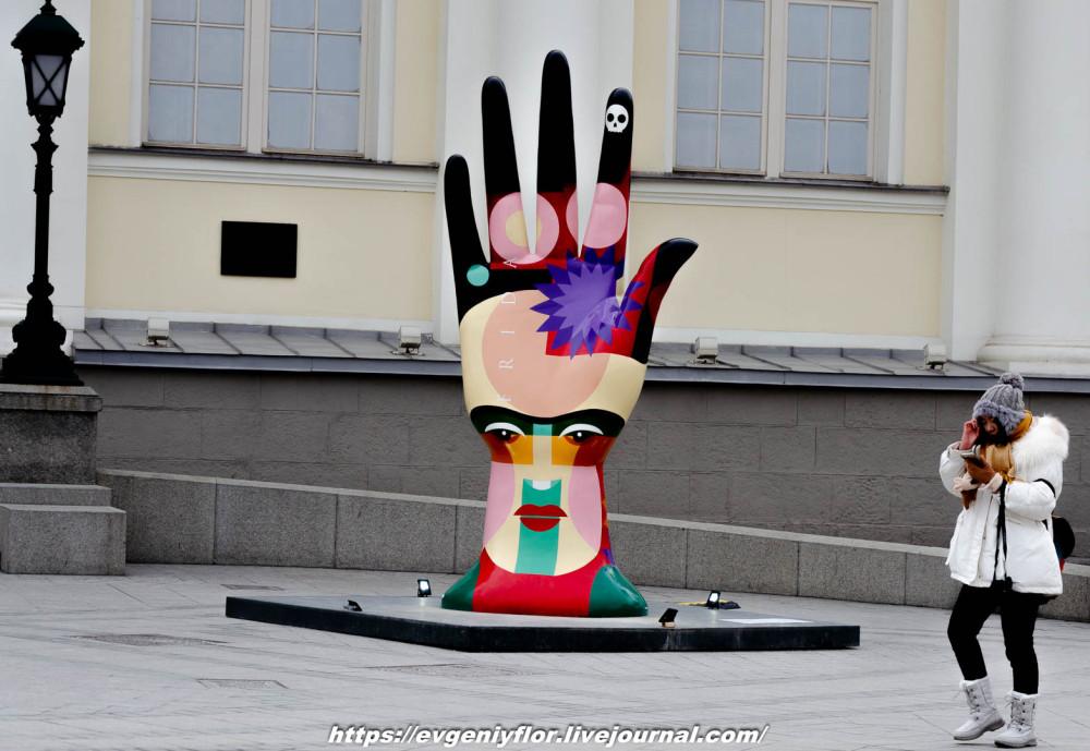 Предпразднмчная прогулка по Москве_27 02 2019 г Среда !Новая папка6855.jpg