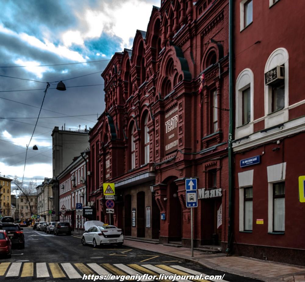 Предпразднмчная прогулка по Москве_27 02 2019 г Среда !Новая папка6877.jpg