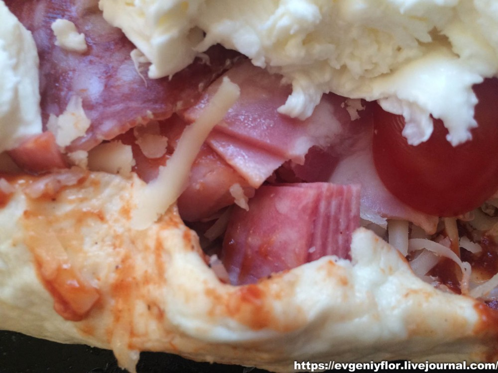 Пицца по домашнему с сыром Моцарелла ...Новая папка1479.JPG