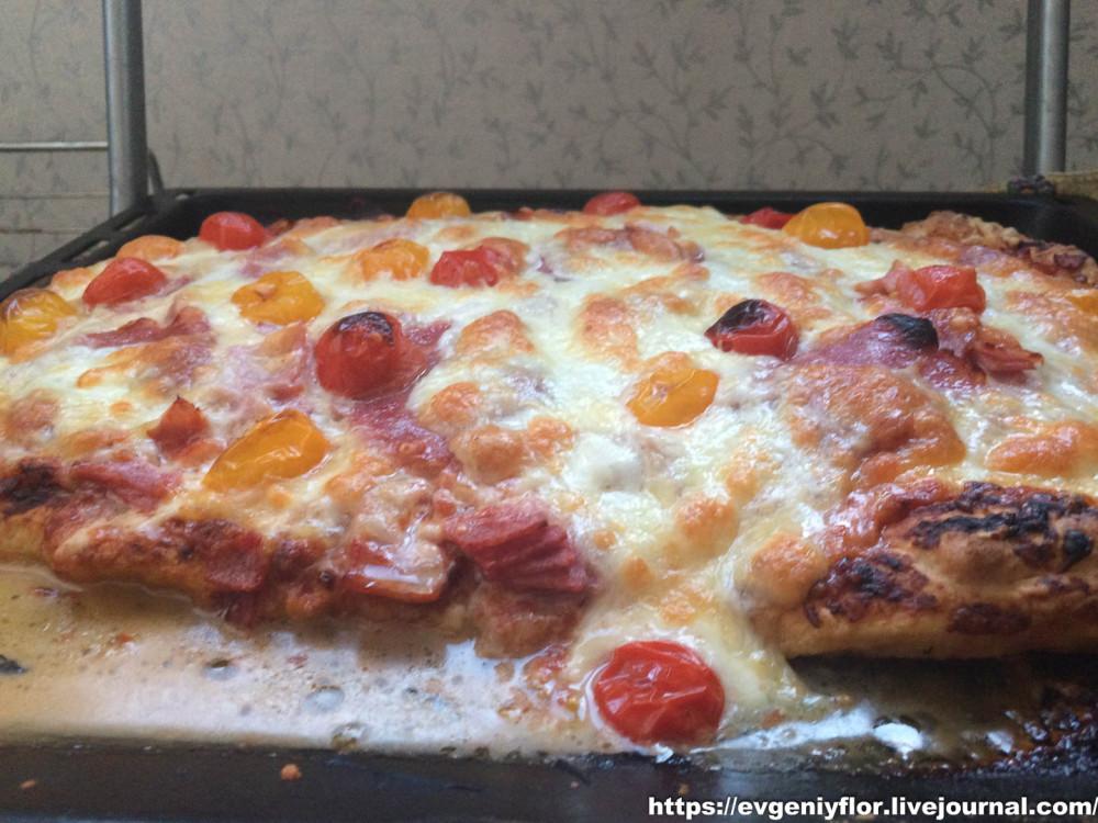 Пицца по домашнему с сыром Моцарелла ...Новая папка1486.JPG