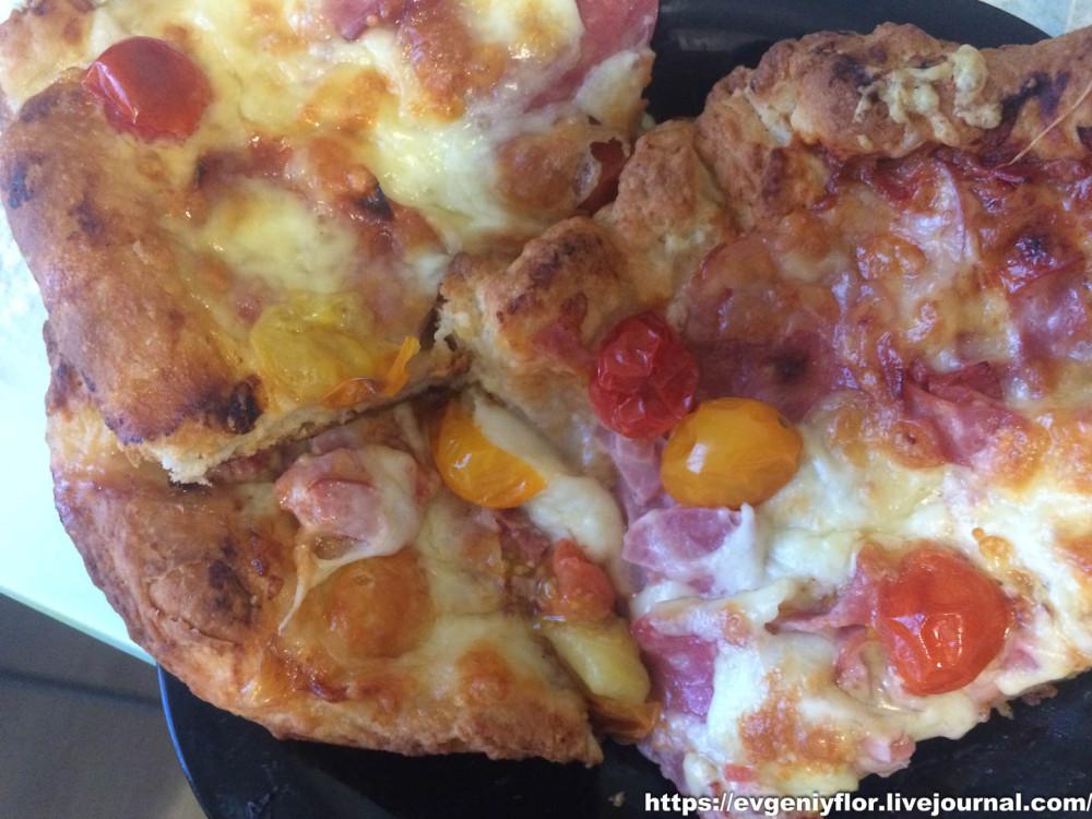 Пицца по домашнему с сыром Моцарелла ...Новая папка1490.JPG