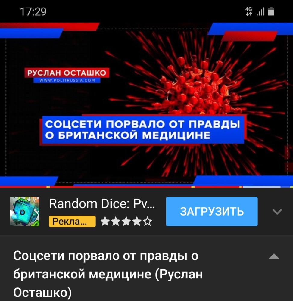 Screenshot_20200414-173248_YouTube.jpg
