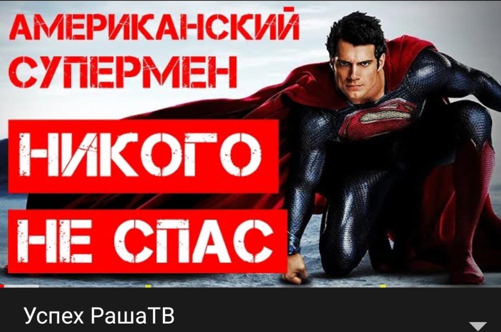 Screenshot_20200417-053607_YouTube.jpg