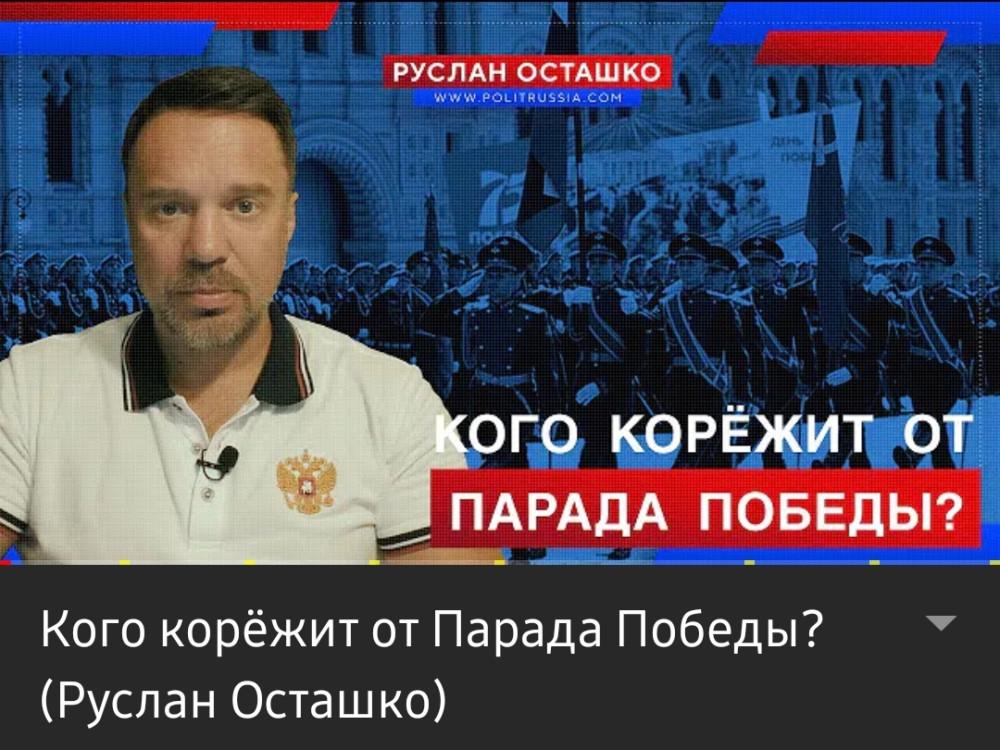 Screenshot_20200625-060123_YouTube.jpg