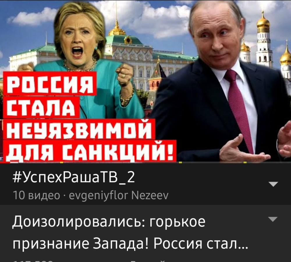 Screenshot_20200918-054738_YouTube.jpg