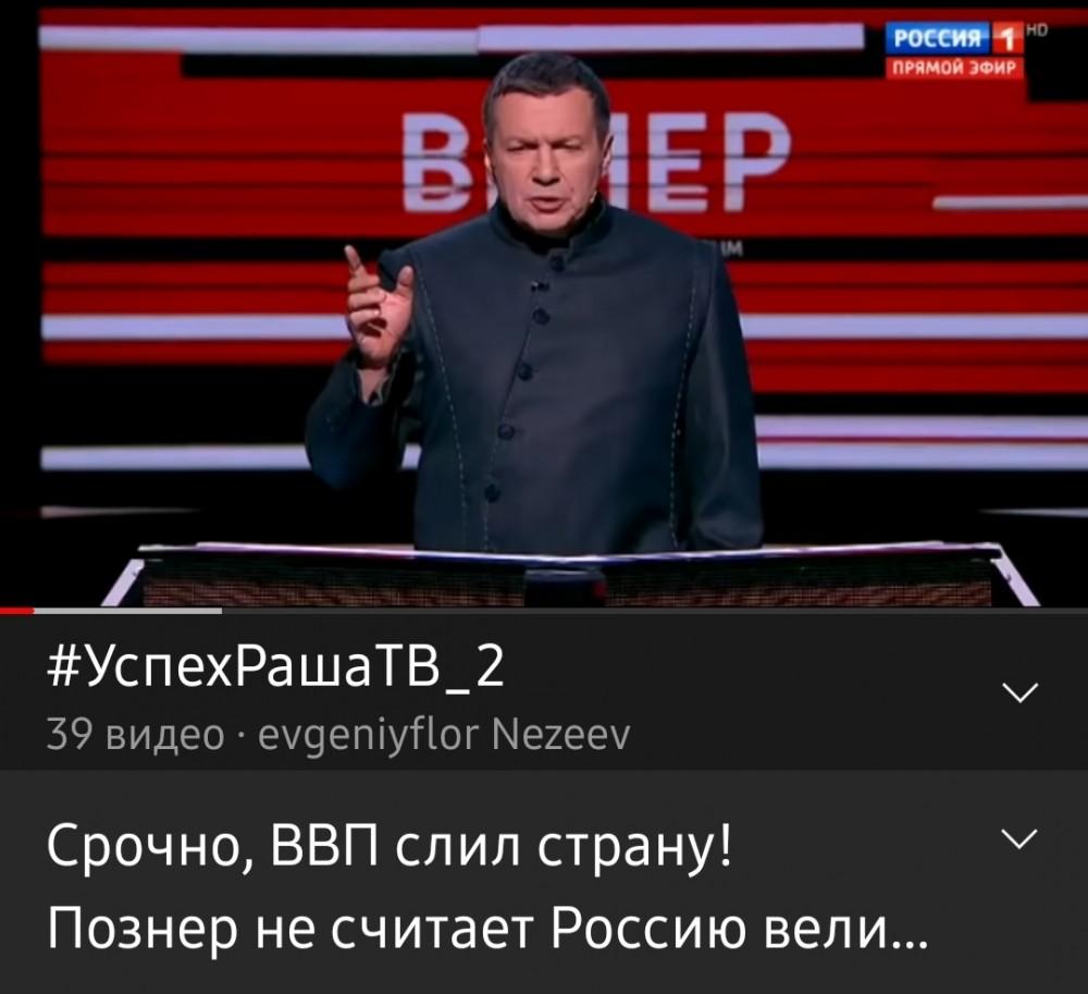 Screenshot_20201113-063516_YouTube.jpg