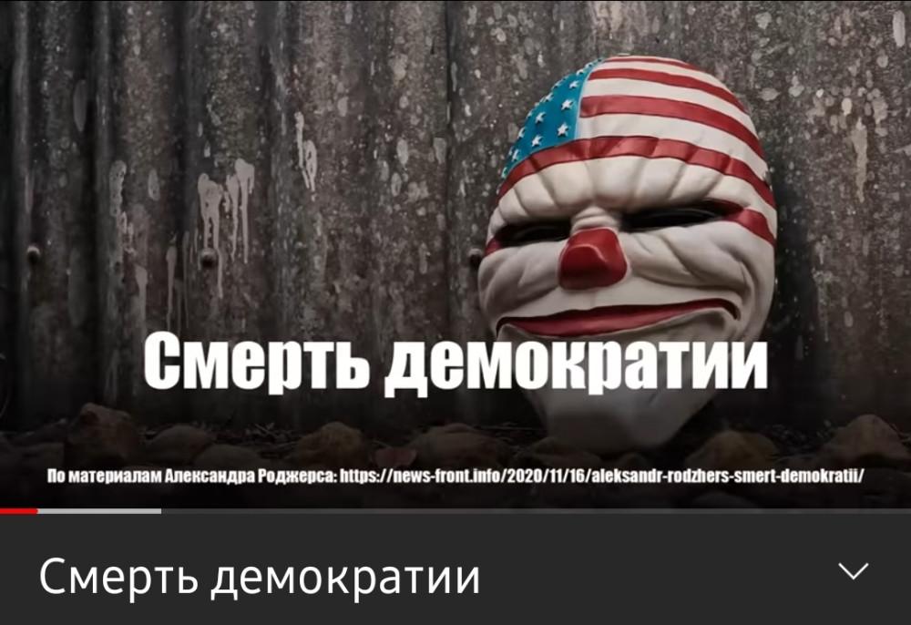 Screenshot_20201118-060445_YouTube.jpg