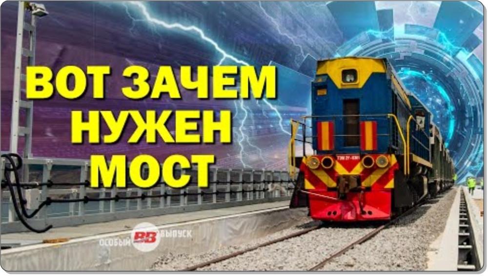 Крым стал точкой входа в Альтернативную реальность ...!