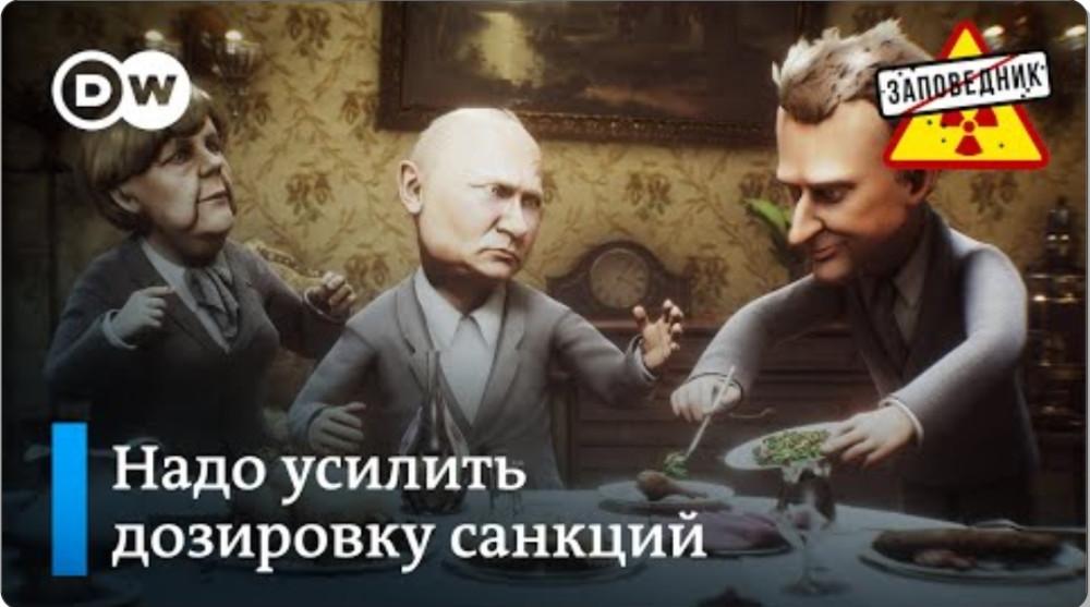 Путин душит оппозицию . А также Новости из телевизора . И завершается на
