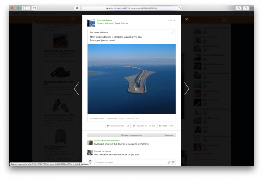 Снимок экрана 2015-12-28 в 14.11.38