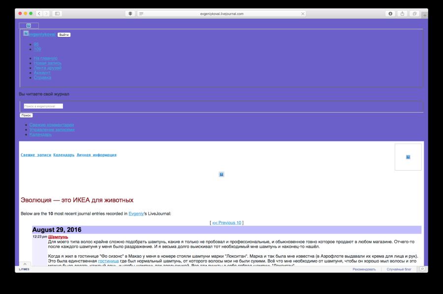 Снимок экрана 2016-08-29 в 22.09.24