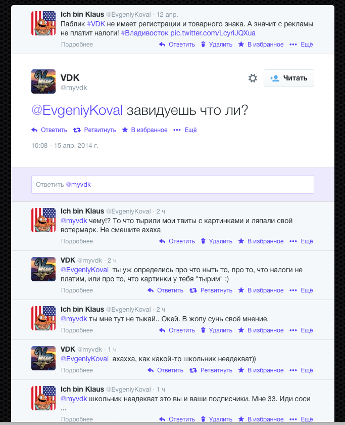 Снимок экрана 2014-04-15 в 11.47.26